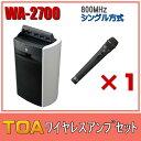 TOA ワイヤレスアンプセット WA-2700×1 WM-1220×1