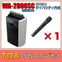 TOA CD SD USB付 ワイヤレスアンプセット ダイバシティモデル WA-2800SC×1 WM-1220×1