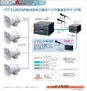 ユニペックス 国会議員、都道府県議会議員、知事選、放送設備 600W Aセット