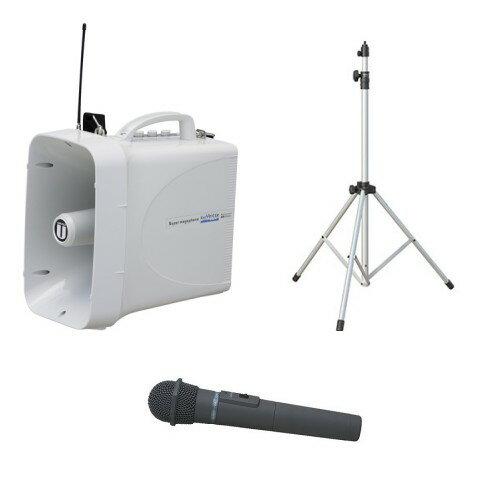 拡声器 30W PLL300MHz帯 選挙用スピ...の商品画像