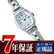 【おまけ付き】【SEIKO WIRED f】 セイコー ワイアードエフ ソーラー レディース腕時計 AGED061