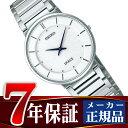 【SEIKO DOLCE&EXCELINE】セイコー ドルチェ クォーツ メンズ 腕時計 SACK015【あす楽】