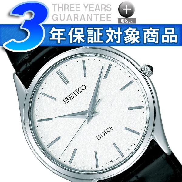 【SEIKO DOLCE&EXCELINE】セイコー ドルチェ&エクセリーヌ メンズ クォーツ 腕時計 SACM171 SEIKO セイコー ドルチェ&エクセリーヌ メンズ腕時計 SACM171腕時計 セイコー 評価