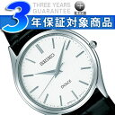 【SEIKO DOLCE&EXCELINE】セイコー ドルチェ&エクセリーヌ メンズ クォーツ 腕時計 SACM171