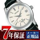 【SEIKO GRAND SEIKO】 グランドセイコー スプリングドライブ メンズ 腕時計 SBGA093