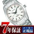 【SEIKO GRAND SEIKO】 グランドセイコー メカニカル メンズ 腕時計 SBGR071
