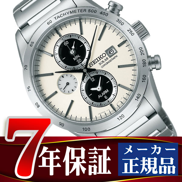 【SEIKO SPIRIT SMART】セイコー スピリットスマート メンズ ソーラー 腕時計 SBPY113 【7年保証】【送料無料】セイコー スピリット SBPY113
