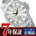 【SEIKO Premier】 セイコー プルミエ クォーツ メンズ腕時計 SCJL001