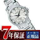 【SEIKO Premier】 セイコー プルミエ クォーツ レディース腕時計 SRJB013
