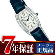 【SEIKO DOLCE&EXCELINE】セイコー エクセリーヌ クォーツ レディース 腕時計 SWDB063