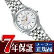 【SEIKO DOLCE&EXCELINE】セイコー エクセリーヌ クォーツ レディース 腕時計 SWDL099