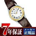 【SEIKO DOLCE&EXCELINE】セイコー エクセリーヌ クォーツ レディース 腕時計 SWDL162