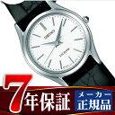 【SEIKO DOLCE&EXCELINE】セイコー ドルチェ&エクセリーヌ レディース クォーツ 腕時計 SWDL209