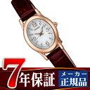 【7年保証】【送料無料】セイコー ティセ 腕時計 SWFA148