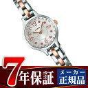 【5時間限定 全品5%オフ!3日19時〜】【おまけ付き】【SEIKO WIRED f】セイコー ワイアードエフ TOKYO GIRLY トーキョーガーリー レディース クォーツ 腕時計 AGEK080