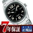 【SEIKO MECHANICAL】 セイコー メカニカル メンズ 自動巻き 手巻き付き メンズ 腕時計 SARG009