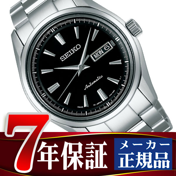 【SEIKO PRESAGE】セイコー プレザージュ 自動巻き 手巻き付 メンズ腕時計 SARY057 【7年保証】【送料無料】 セイコー プレザージュ SARY057?長い