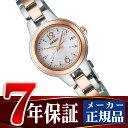 【SEIKO TISSE】セイコー ティセ レディース ソーラー電波 腕時計 SWFH024