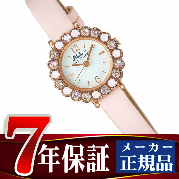 【JILL STUART】ジルスチュアート 腕時計 レディース クォーツ パールホワイト NJAM003 【7年保証】【正規品】【送料無料】 NJAM003 ジルスチュアート JILLSTUART 腕時計 レディース