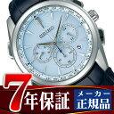 【7年保証】【正規品】【送料無料】 SAGA215 セイコー ブライツ 電波 ソーラー 腕時計 メンズ チタン フライトエキスパート クロノグラフ