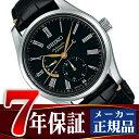 【SSEIKO PRESAGE】セイコー プレザージュ プレステージライン メンズ 自動巻き腕時計 メカニカル 漆ダイヤル SARW013