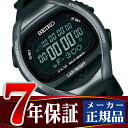 【SEIKO PROSPEX】セイコー プロスペックス スーパーランナーズ ソーラー デジタル腕時計 ランニングウォッチ ブラック SBEF031【あす楽】