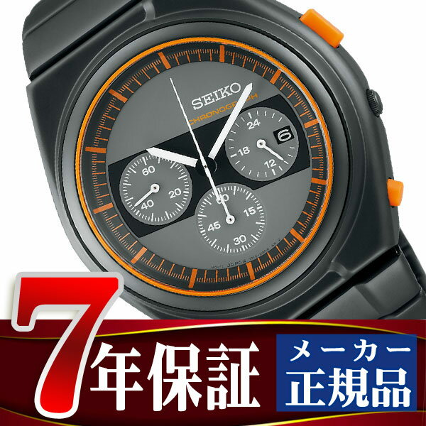 【SEIKO SPIRIT SMART】セイコー スピリットスマート ジウジアーロ・デザイン GIUGIARO DESIGN 限定モデル 腕時計 メンズ クロノグラフ グレー×イエロー SCED053【あす楽】