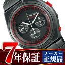 【7年保証】【正規品】【送料無料】 SCED055 セイコー スピリット スマート ジウジアーロ・デザイン 限定モデル 腕時計 メンズ クロノグラフ