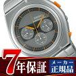 【SEIKO SPIRIT SMART】セイコー スピリットスマート ジウジアーロ・デザイン GIUGIARO DESIGN 限定モデル 腕時計 メンズ クロノグラフ グレー×オレンジ SCED057
