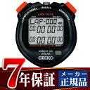 【SEIKO STOP WATCH】セイコー ストップウォッチ ソーラー NFCデータ通信 SVAJ701