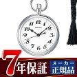 【12月7日19時〜クーポン利用で全品5%オフ!】【SEIKO】 鉄道時計 ホワイト SVBR003