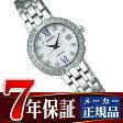 【SEIKO DOLCE&EXCELINE】 セイコー ドルチェ&エクセリーヌ レディース腕時計 ソーラー電波時計 シルバー SWCW083