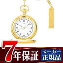 【SEIKO ALBA】セイコー アルバ SUCCES サクセス 懐中時計 AABW146