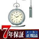 【SEIKO ALBA】セイコー アルバ SUCCES サクセス 懐中時計 AABW149