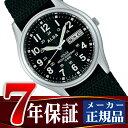 【SEIKO ALBA】セイコー アルバ ソーラー メンズ 腕時計 ペアモデル ミリタリー AEFD557