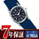 【SEIKO ALBA】セイコー アルバ ソーラー レディース 腕時計 ペアモデル ミリタリー AEGD556