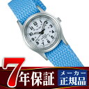 【SEIKO ALBA】セイコー アルバ ソーラー レディース 腕時計 ペアモデル ミリタリー AEGD557