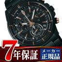 【SEIKO WIRED】セイコー ワイアード 腕時計 メンズ ザ・ブルー THE BLUE クロノグラフ クォーツ ブラック AGAW440