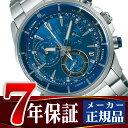 【おまけ付き】【SEIKO WIRED】セイコー ワイアード 腕時計 メンズ ザ・ブルー THE BLUE クロノグラフ クォーツ ブルー AGAW442