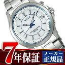 【おまけ付き】【SEIKO WIRED】セイコー ワイアード 電波 ソーラー 腕時計 メンズ ニュースタンダードモデル ホワイト AGAY011