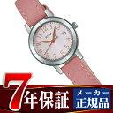 【7年保証】【正規品】セイコー アルバ アンジェーヌ SEIKO ALBA ingenu 腕時計 レディース AHJT418