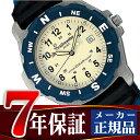 【7年保証】【正規品】SEIKO セイコー ALBA アルバ メンズ腕時計 APBX223