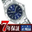 【7年保証】【正規品】AQPS002 セイコー アルバ スポーツ SEIKO ALBA SPORTS クォーツ メンズ 腕時計