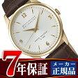 【MACKINTOSH PHILOSOPHY】マッキントッシュ フィロソフィー 腕時計 メンズ ペアウォッチ シルバーダイアル FCZK998