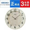 SEIKO CLOCK セイコー クロック スタンダード ナチュラルスタイル KX397A