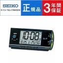 【3年保証】【正規品】SEIKO CLOCK セイコー クロック ライデン 目覚まし時計