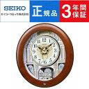 SEIKO CLOCK セイコー クロック からくり時計 ウエーブシンフォニー RE574B