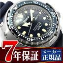 【7年保証】セイコー SEIKO プロスペックス マリーンマスター PROSPEX MARINE MASTER 流通限定モデル ブルーオーシャン 300m飽和潜水 ダイバーズ クォーツ メンズ 腕時計 SBBN037