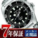 【SEIKO PROSPEX】セイコー プロスペックス ダイバースキューバ キネティック ユニセックス ダイバーズ 腕時計 SBCZ025【あす楽】