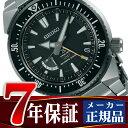 【7年保証】【正規品】【送料無料】SBDB017 セイコー プロスペックス トランスオーシャン スプリングドライブ GMT ダイバーズウォッチ 腕時計 メンズ